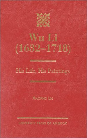Image for Wu Li (1632-1718)